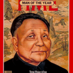 Deng Xiaoping, Time's 1979 person of the year