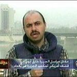 Tareq Ayyoub