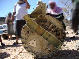 Cluster bombs--Photo Credit: Amnesty International