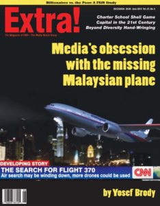 Extra! cover, June 2014