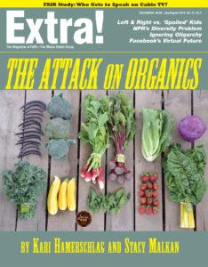Extra! July 2014