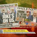 CBS News on Iran deal coverage
