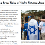 New York Times story on BDS