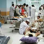 Kunduz hospital